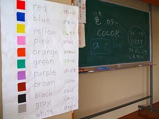 色の単語を習っています。。。